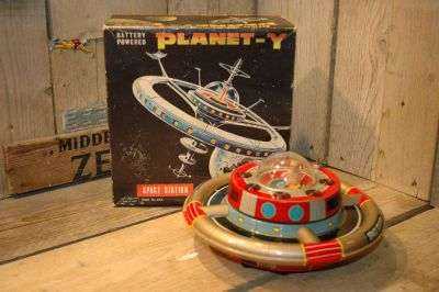 Nomura - Planet Y Space Station