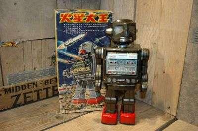 Horikawa SH - Super Mars King