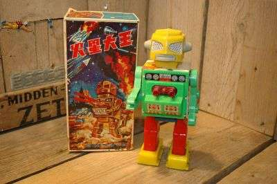 Shen Chen Toy Factory - King Kong of Mars aka Flower Robot