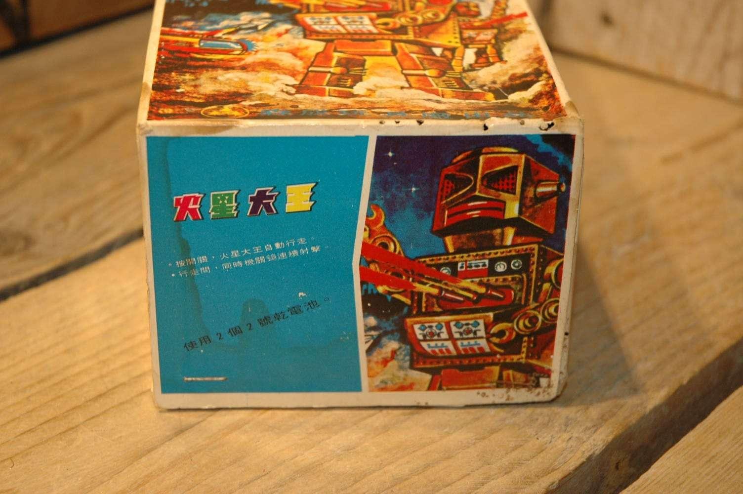 Shen Chen Toy Factory - King Kong of Mars aka Flower Robot
