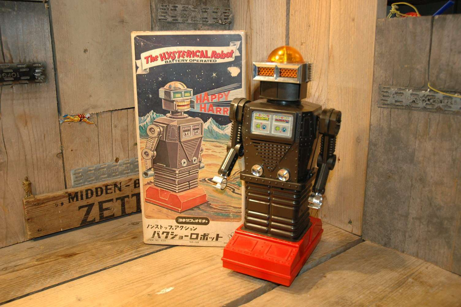 Waco / Yonezawa - The Hysterical Robot Happy Harry