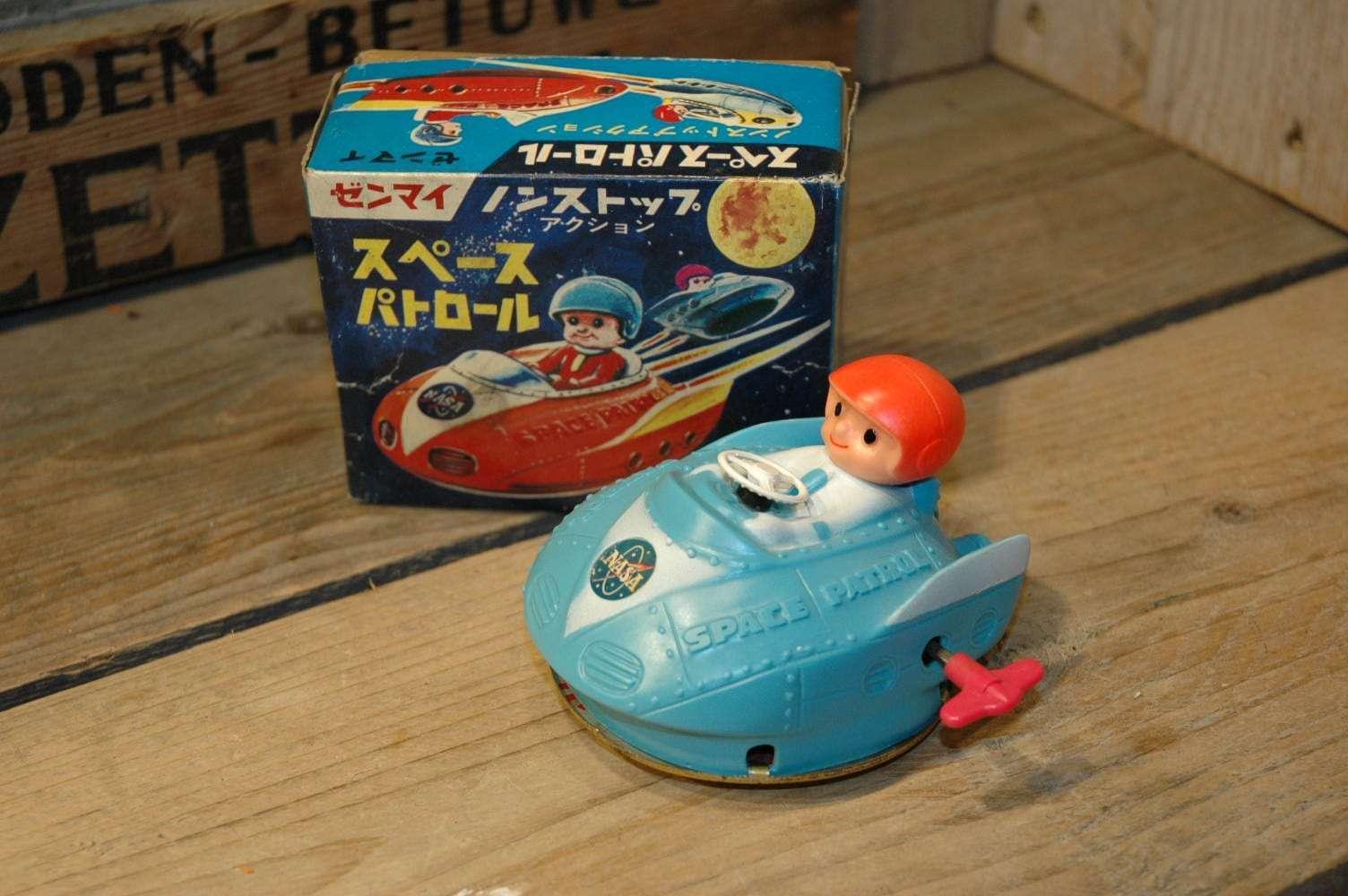 ASC / Aoshin - Space Patrol