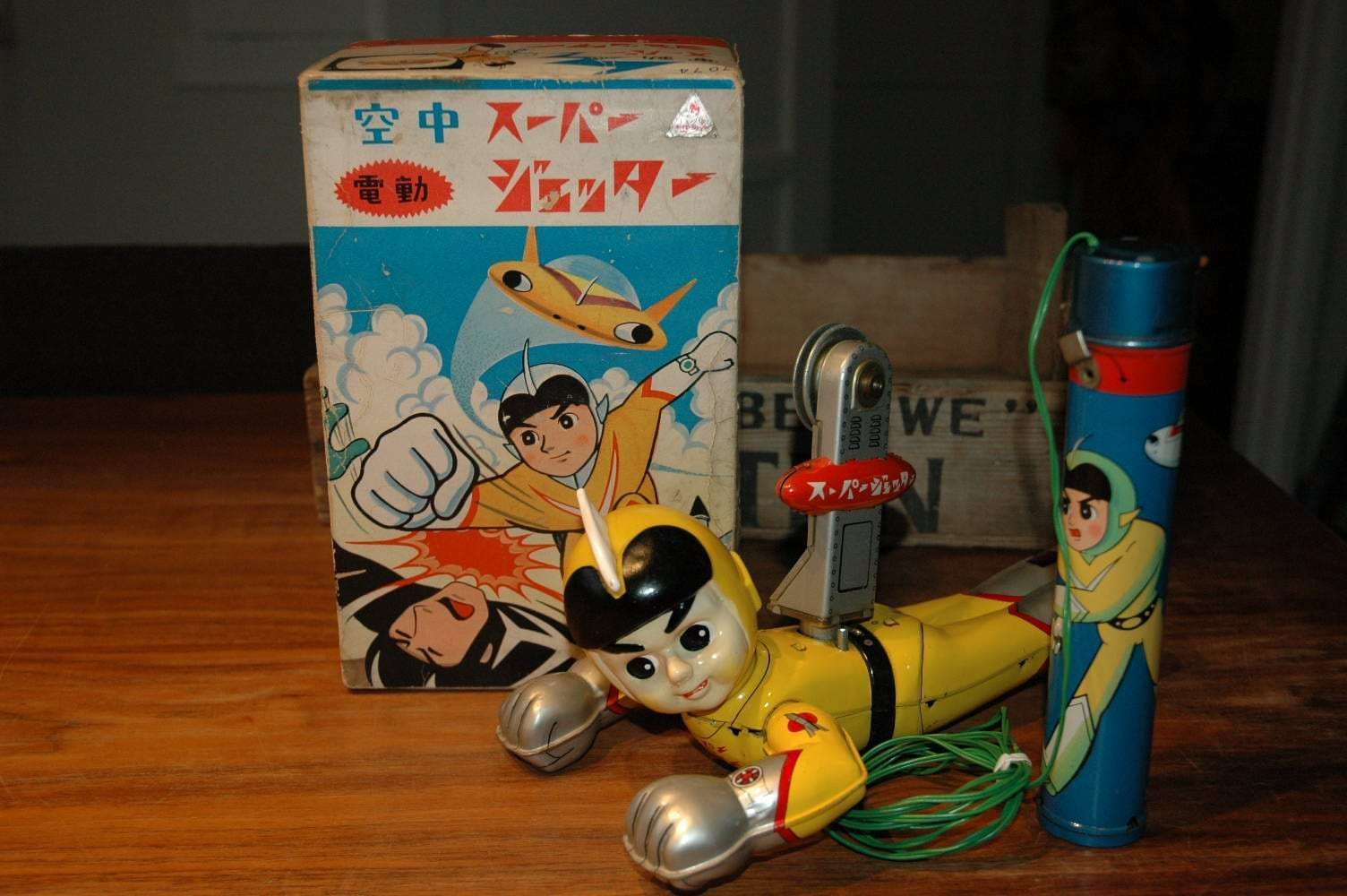 Bandai - Super Jetter
