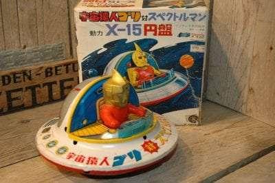 Modern Toys - X-15 Spectre Man Flying Saucer
