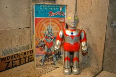 Bullmark - Ultraman