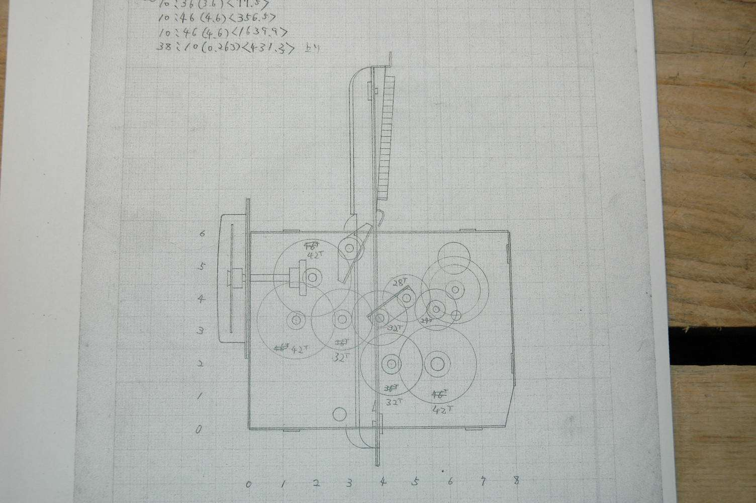 Marumiya ChangeMan Prototype 4