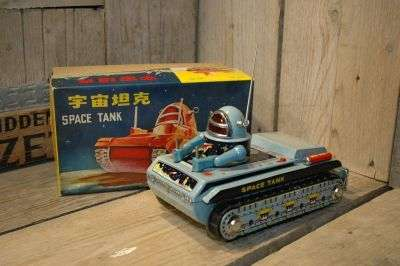 China - Space Tank Blue variation