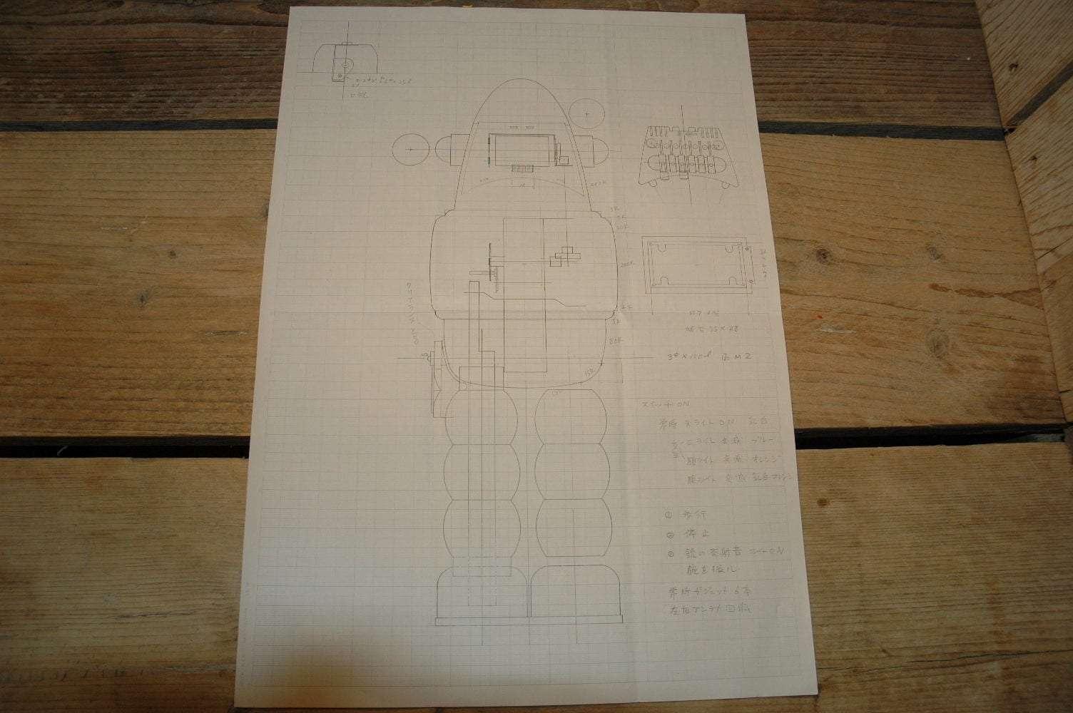 Osaka Tin Toy Institute - Robby The Robot.