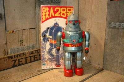 Osaka Tin Toy Institute - Tetsujin