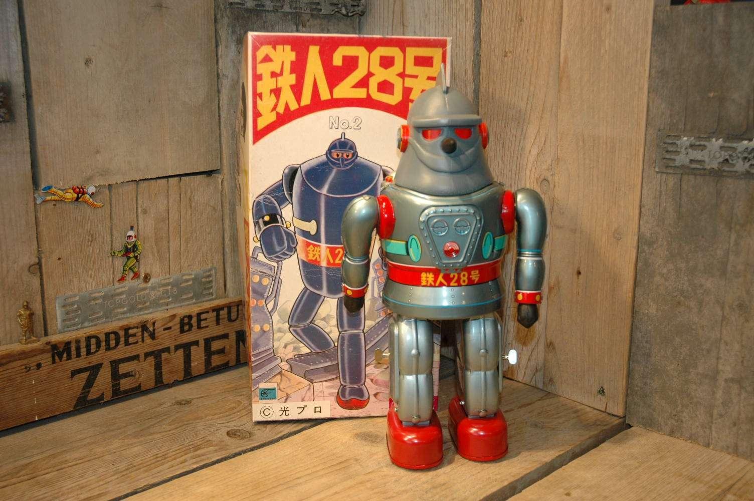 Osaka Tin Toy Institute - Tetsujin
