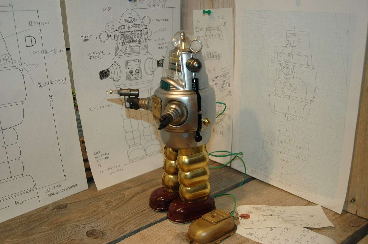 Osaka Tin Toy Institute - Robby the Robot Prototype