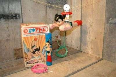 Bandai / SKK - Astroboy