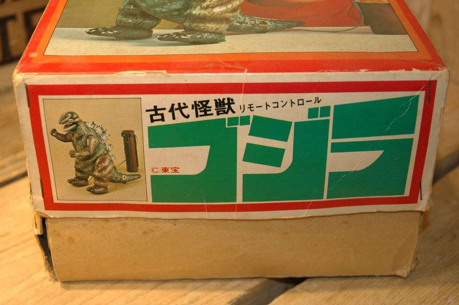 Bullmark - Godzilla