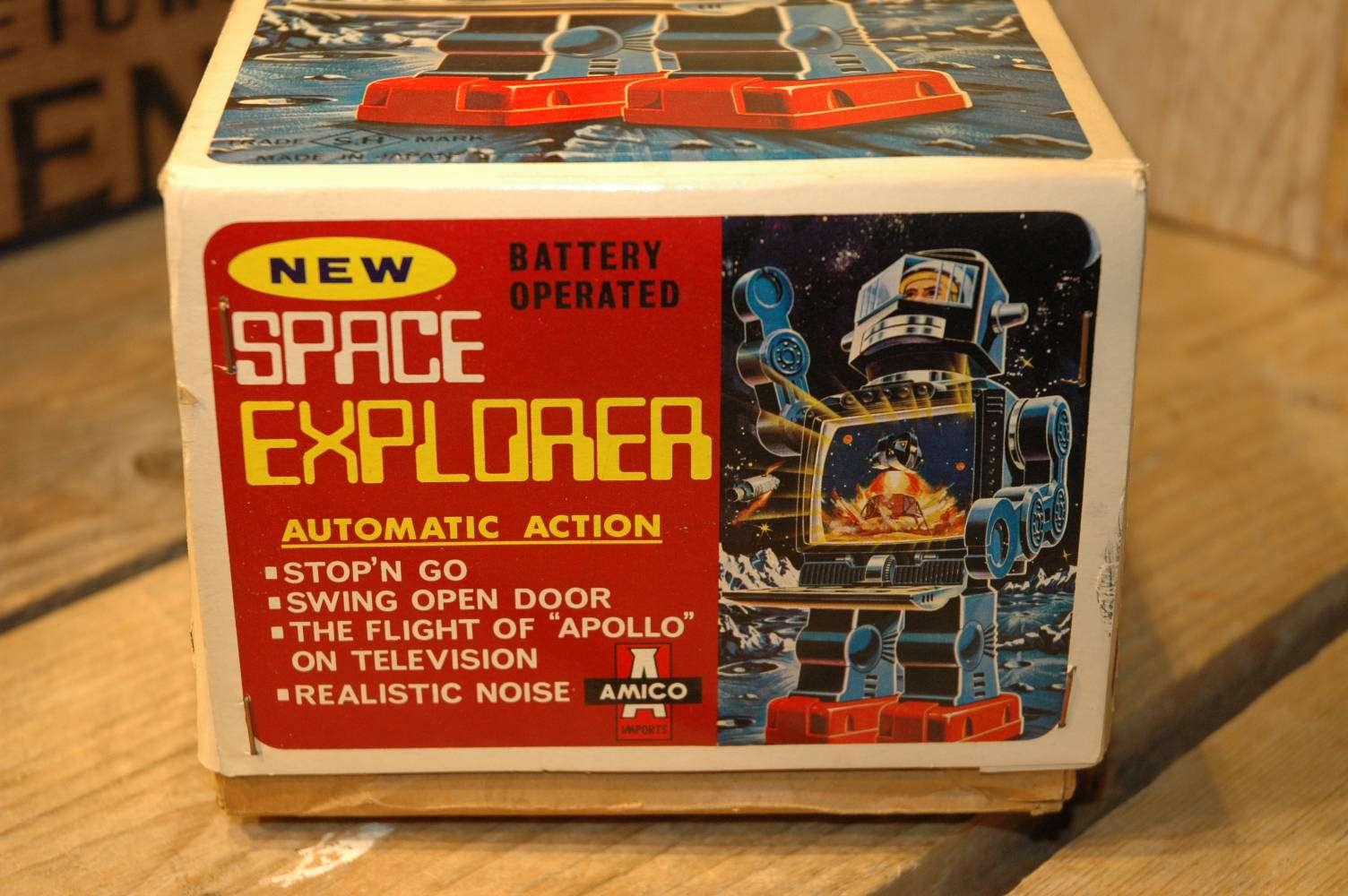 Horikawa - New Space Explorer
