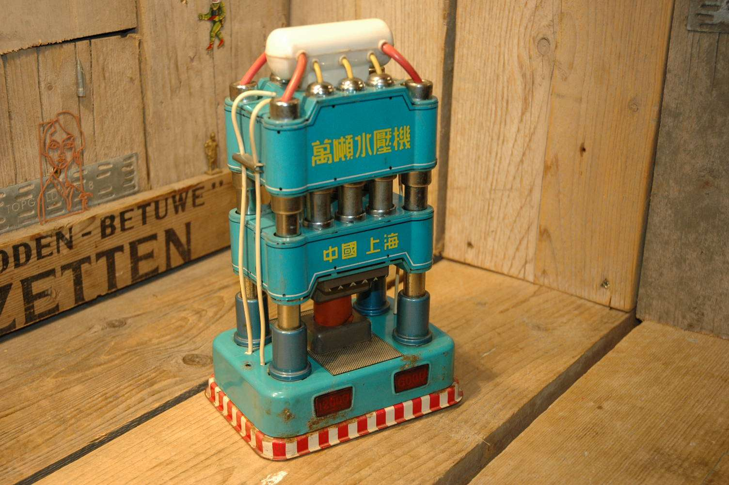China – 12000 Ton Hydraulic Forging Press ME-651