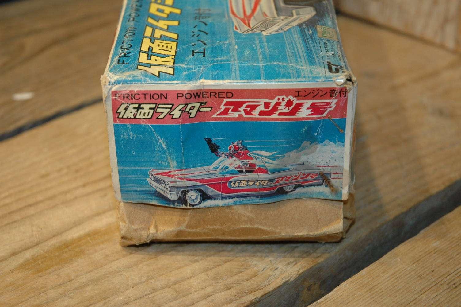 Aoshin – Kamen Rider Amazon Ford Galaxy