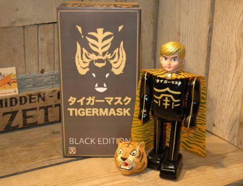 VST – Tigermask Black Edition Prototype