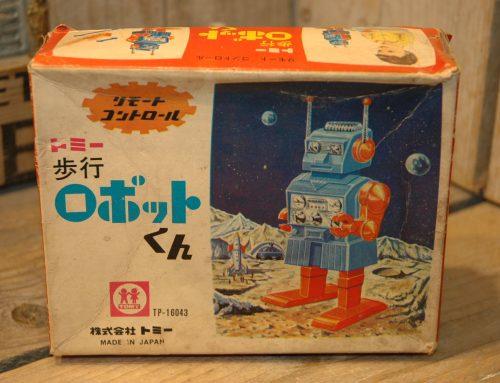 Robot Kun
