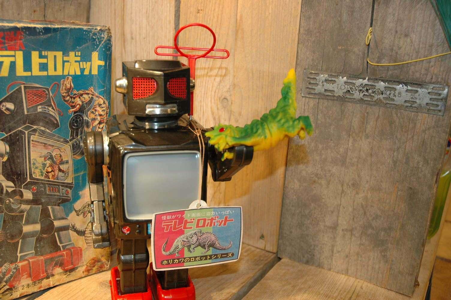 Horikawa - Space Robot Dinosaur