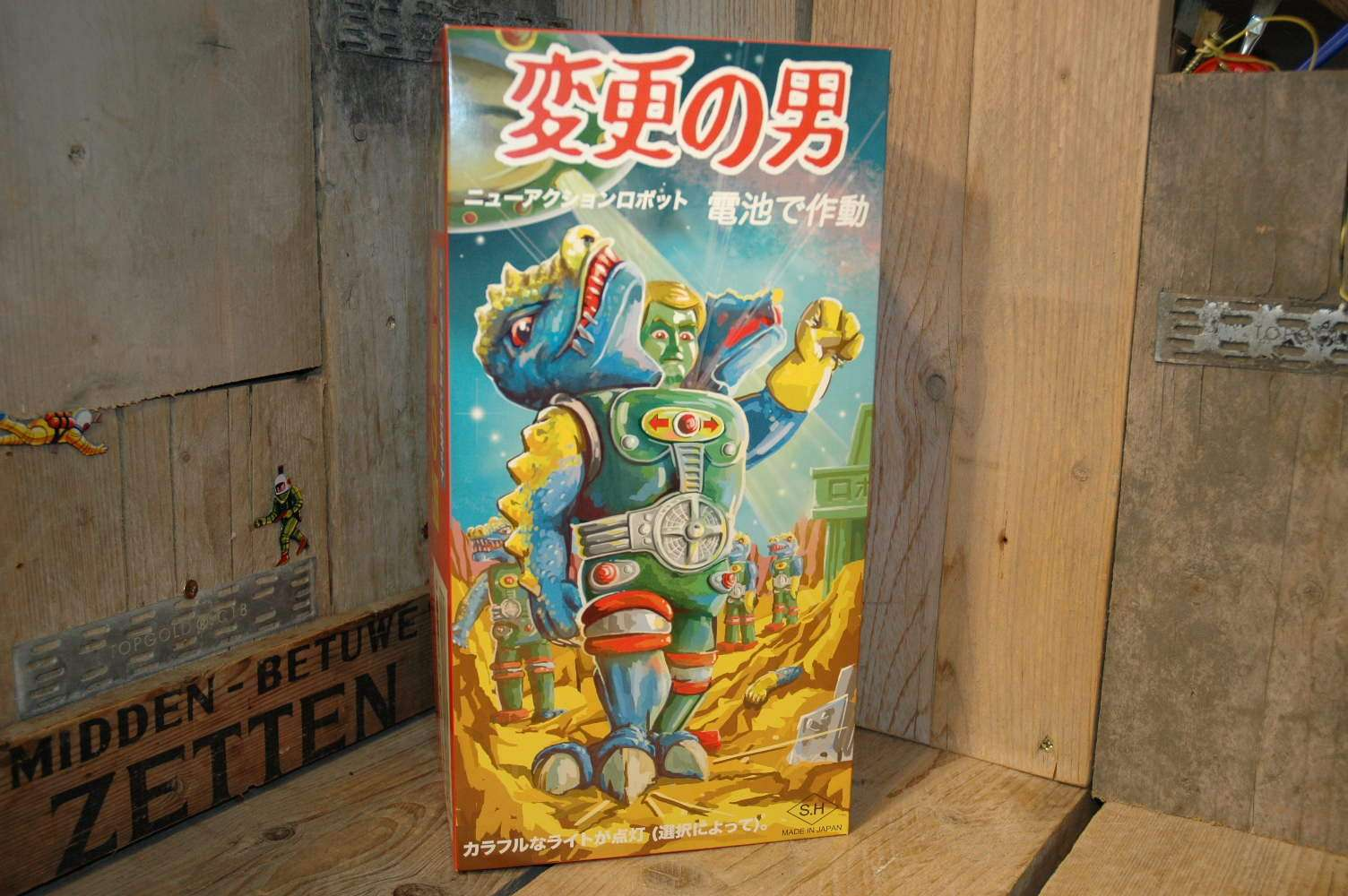 Marumiya SH - Box for Changeman Robot