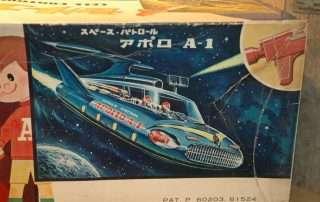 Asakusa - Apollo A1 Space Patrol