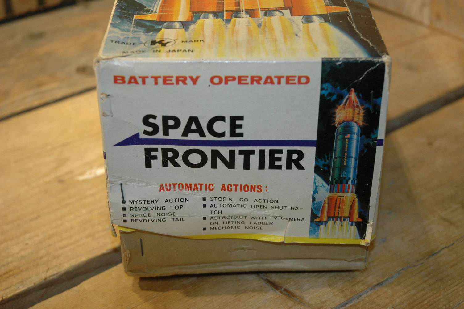 KY - Space Frontier