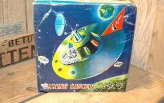Hong Kong - Flying Saucer XX7