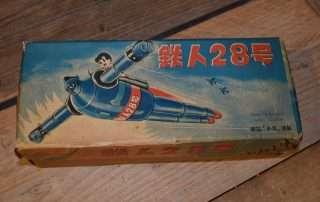 Nomura - Flying Tetsujin T28