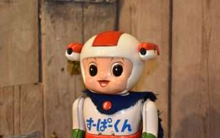 Nomura - Super Kun Hero Battery Operated