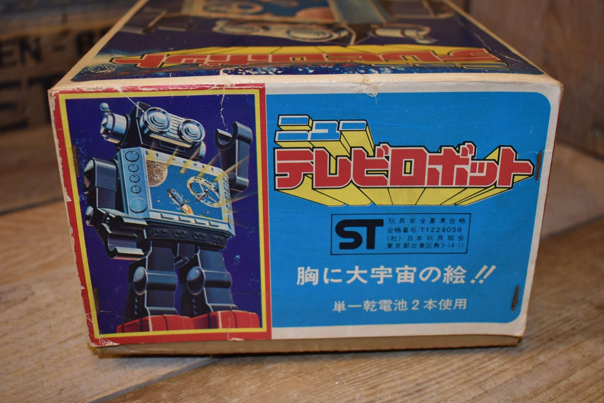 Horikawa - TV Spaceman